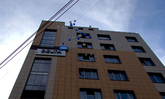 «Дельта-Липецк» на новом месте