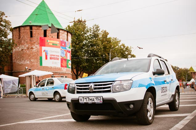 Охранники на финале чемпионата России по стритболу.