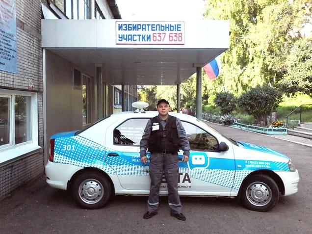 Охранник «Дельта-Новокузнецк» рядом с избирательным участком