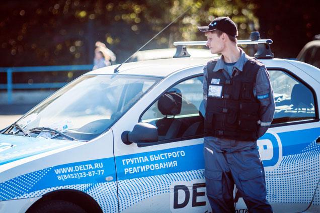 Сотрудник «Дельта-Саратов» охраняет мероприятие