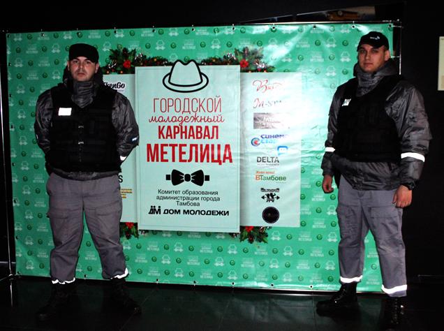 Охранники «Дельта-Тамбов» охраняют порядок